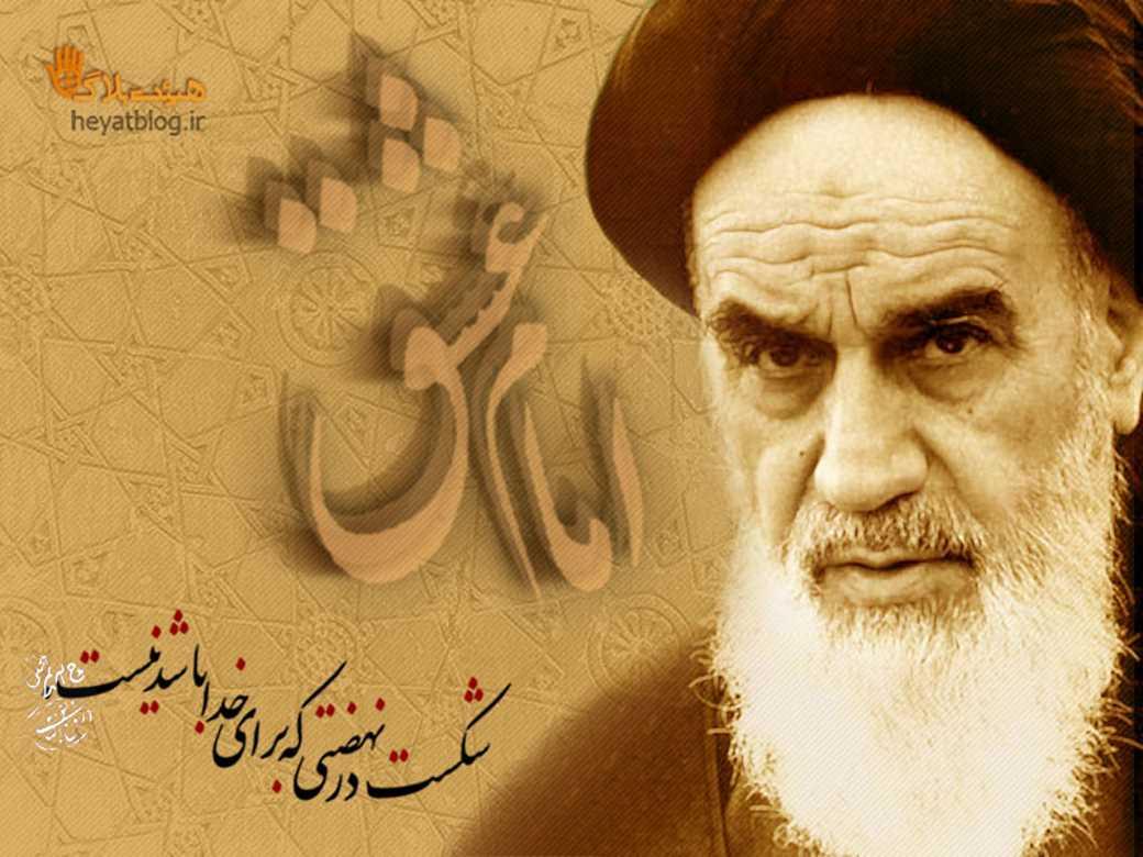 عکس های مربوط به رحلت امام خمینی
