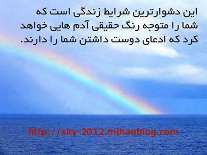 http://s1.picofile.com/file/8124661468/10155788_619657901442219_42034445052780_00660_n.jpg