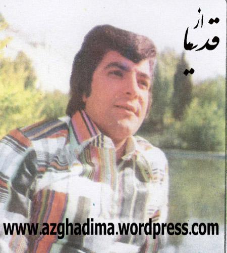 دانلود گلچینی از بهترین ترانه های عباس قادری