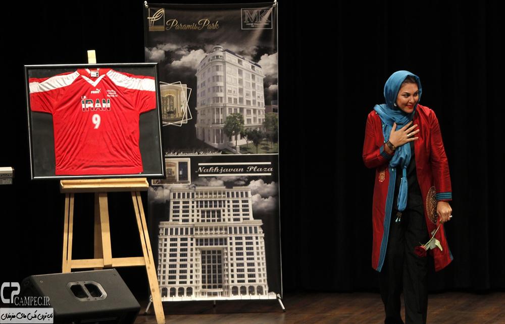 عکس های مراسم حراج یک و نیم میلیارد تومانی پیراهن حمید استیلی