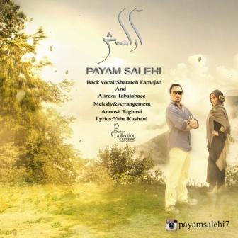 http://s1.picofile.com/file/8124805284/Payam_Salehi_Aramesh_Nima.jpg
