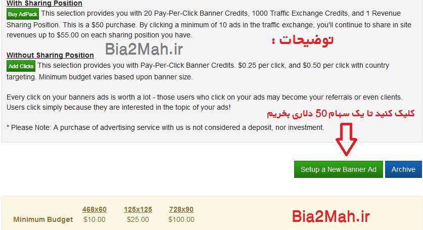 http://s1.picofile.com/file/8226917176/trafficmonsoon_Bia2Mah_ir_.png