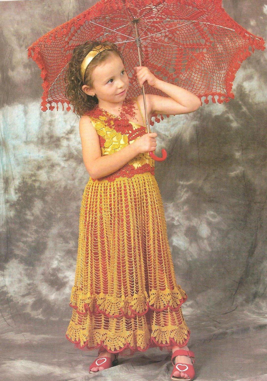 آموزش سرافون بچه به همراه عکس