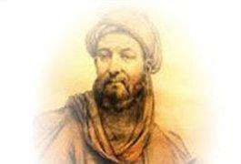 جملات حکیمانه ابن سینا