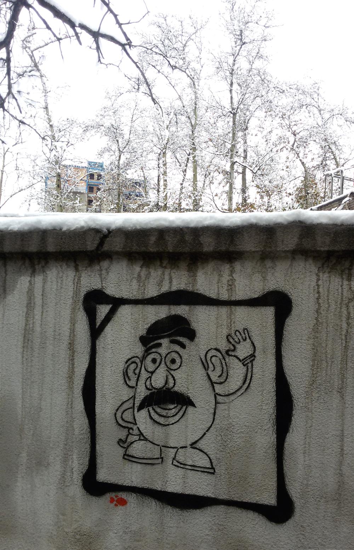 - سیب زمینی - معدوم - آقای سیب زمینی - خیالباف - Graffiti - ماهی - streetart - irangraffiti - daydreamer
