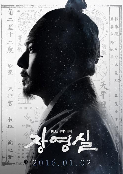 دانلود+فیلم+کره+ای+2016