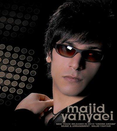 آهنگ تو یه چشم به هم زدن از مجید یحیایی