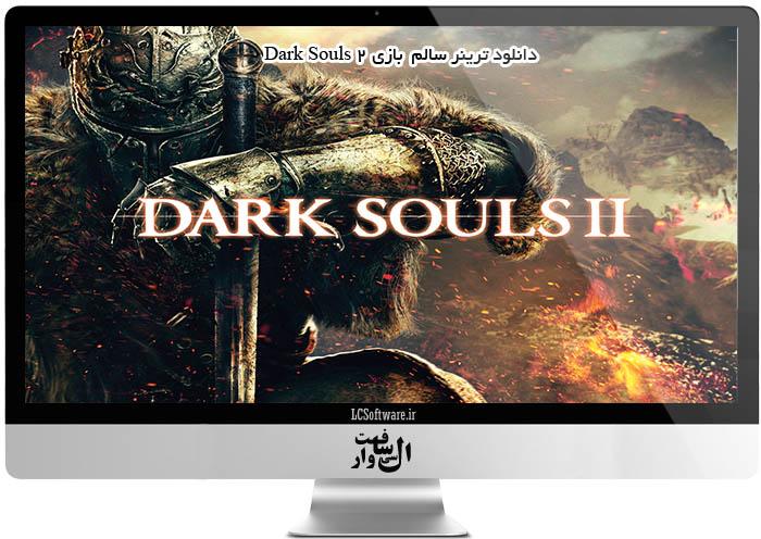 دانلود ترینر سالم  بازی Dark Souls 2