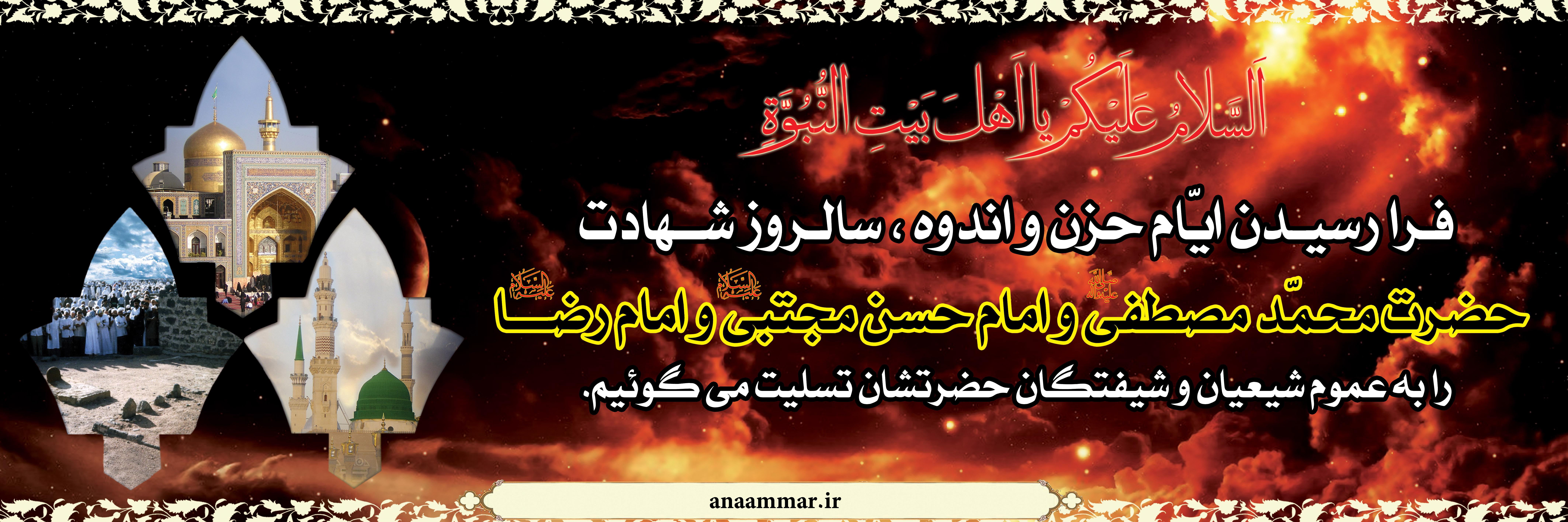 http://s1.picofile.com/file/8227418334/bisto_hashte_safar_94_1.jpg