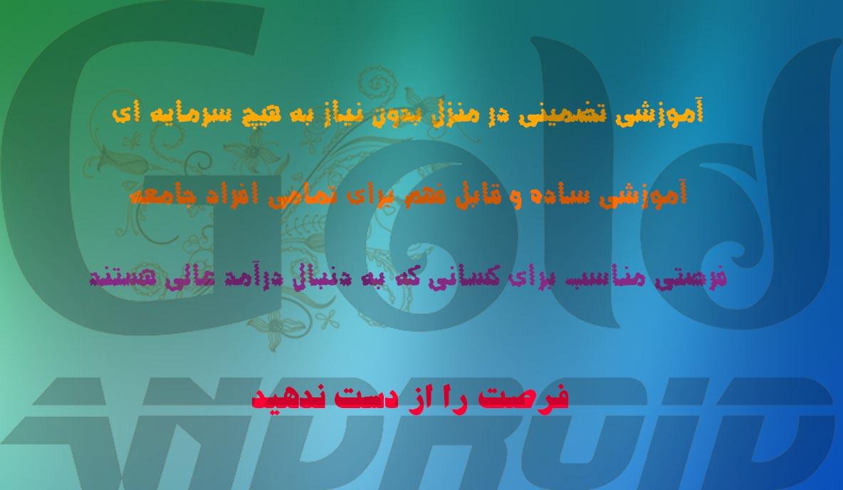 http://s1.picofile.com/file/8227607550/49.jpg