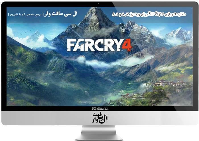 دانلود تم بازی Far Cry 4 برای ویندوز7,8,8.1