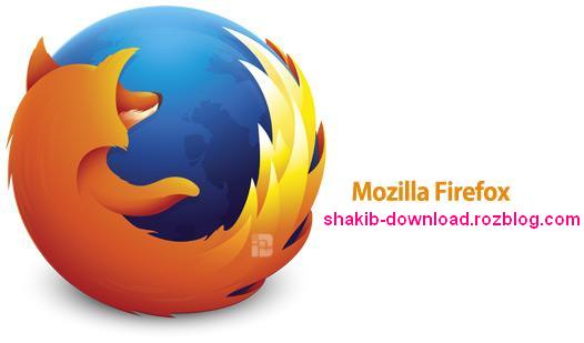 دانلود مرورگر فایرفاکس Mozilla Firefox,دانلود مرورگر فایرفاکس-مرورگر فایر فاکس- نرم افزار موزیلا فایرفاکس-مرورگر سریع-مرورگر فایرفاکس-مرورگر موزیلا فایرفاکس-مرورگر پرسرعت-موزیلا فایرفاکس-fire fox
