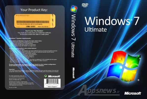 دانلود آپدیت دسامبر ۲۰۱۵ ویندوز هفت Windows 7 x86/x64
