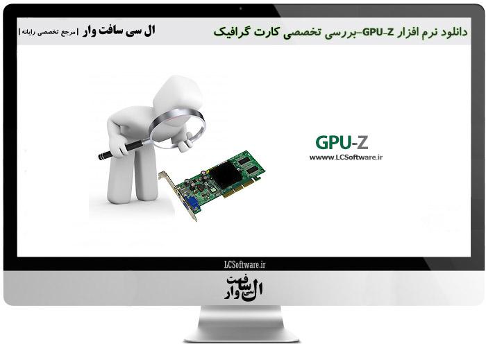دانلود نرم افزار GPU-Z-بررسی تخصصی کارت گرافیک