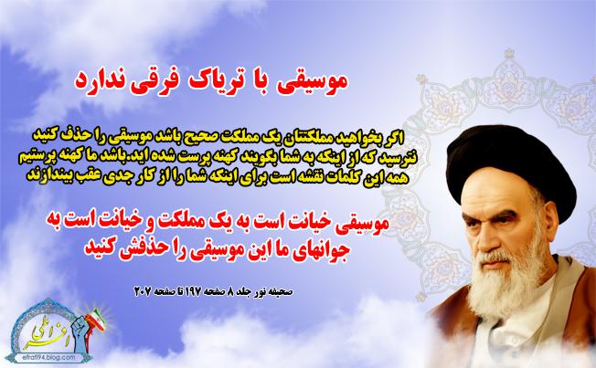 نتیجه تصویری برای عکس حضرت امام خمینی (ره)