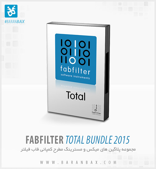دانلود پلاگین میکس و مسترینگ FabFilter Total Bundle 2015