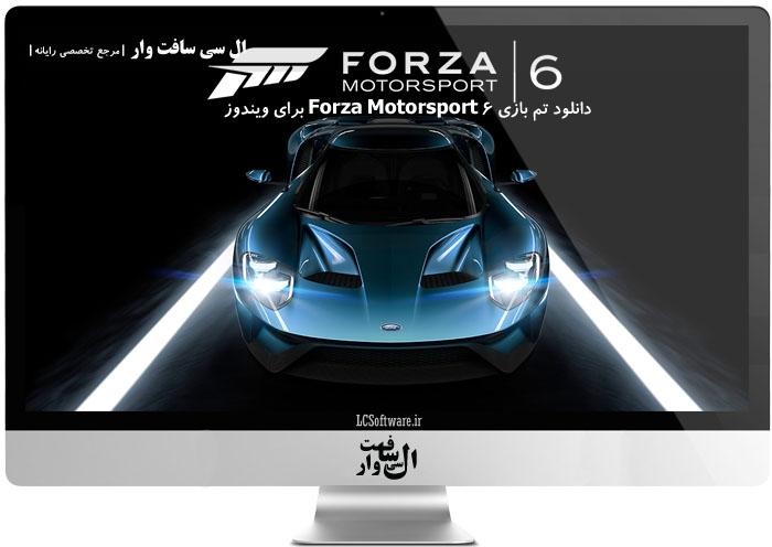 دانلود تم بازی Forza Motorsport 6 برای ویندوز