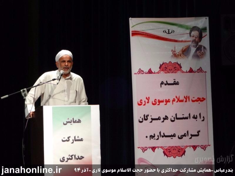 [عکس: mousavi2.jpg]