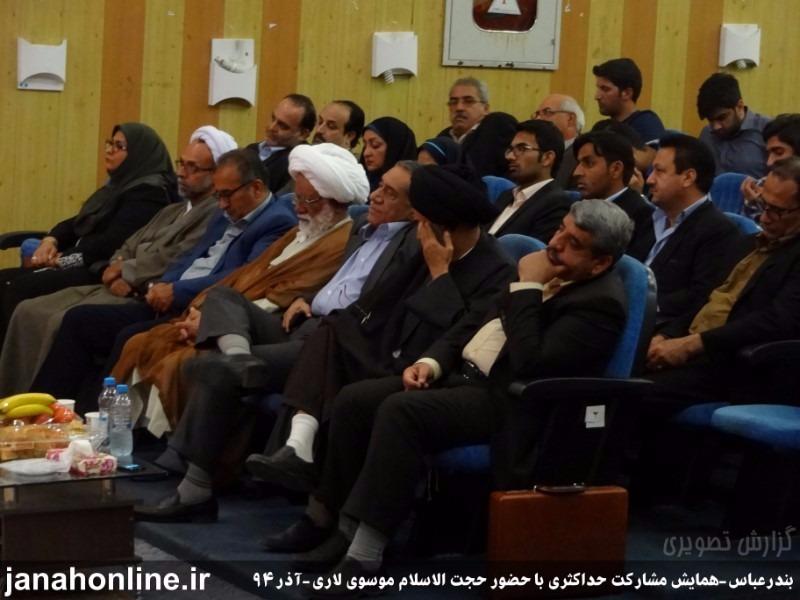 [عکس: mousavi9.jpg]