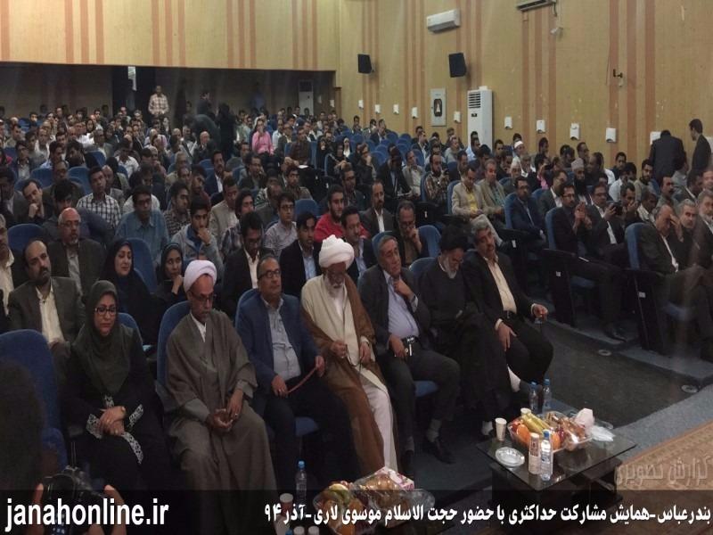 [عکس: mousavi10.jpg]