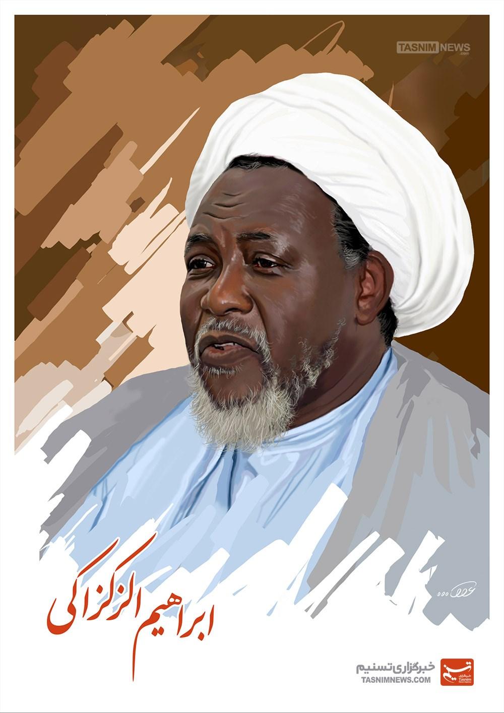 کشتار شیعیان نیجریه و سکوت دولت اعتدال