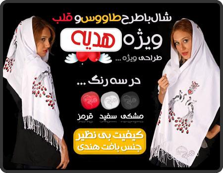 فروش آنلاین شال و روسری نخی