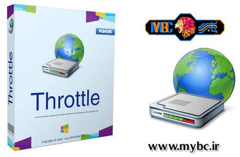 دانلود Throttle 8.7.18.2016 – نرم افزار افزایش سرعت اینترنت