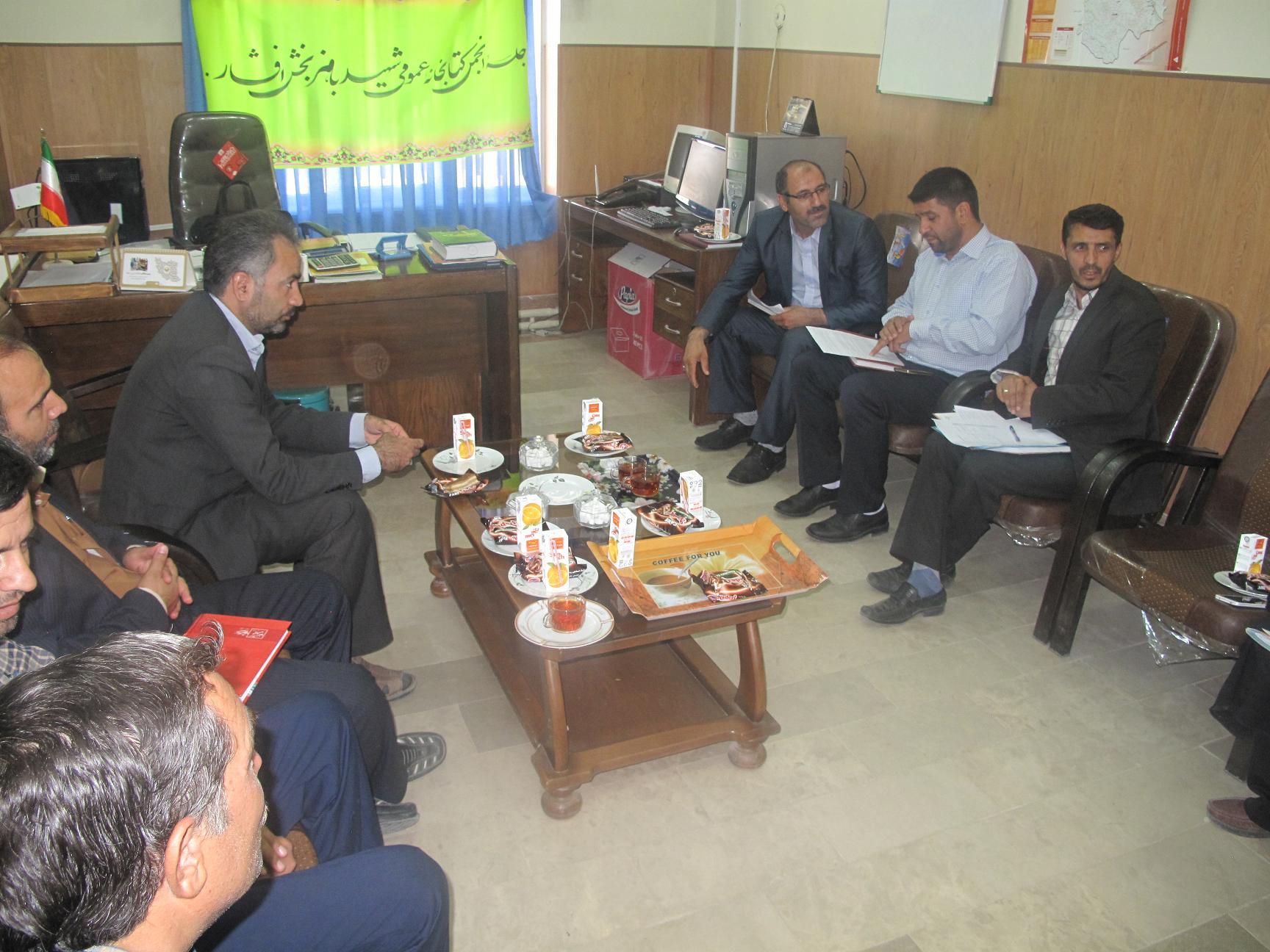اولین جلسه انجمن بخش افشار