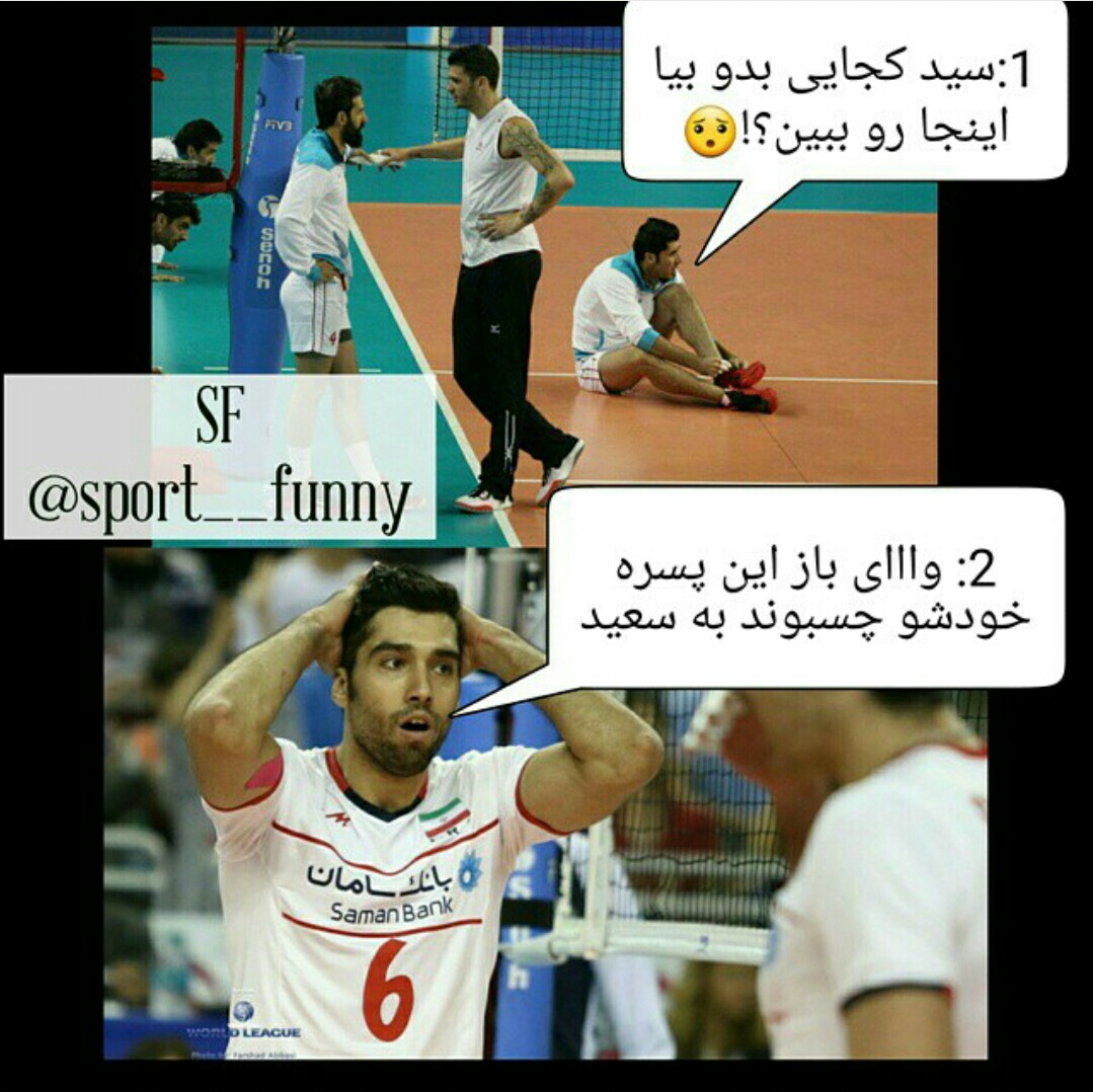 volleyball_iran_love2live_ir_%D8%B9%D8%B