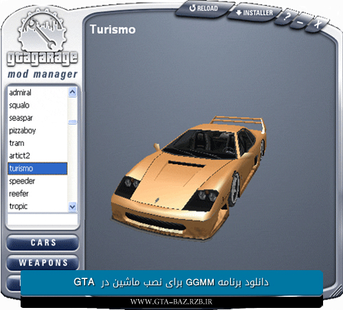 دانلود برنامه GGMM برای نصب ماشین در GTA