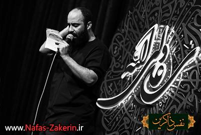 حاج عبدالرضا هلالی - شب قدر 23 رمضان- 95/4/8 | روضه امیرالمومنین علی علیه السلام