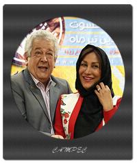 رضا فیاضی و همسرش+عکسها و بیوگرافی