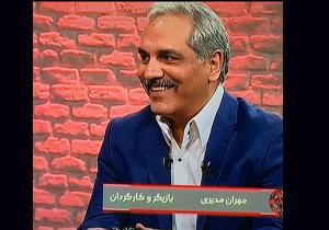 دانلود برنامه هفت 1 مرداد 95 با حضور مهران مدیری کیفیت بالا و کم حجم