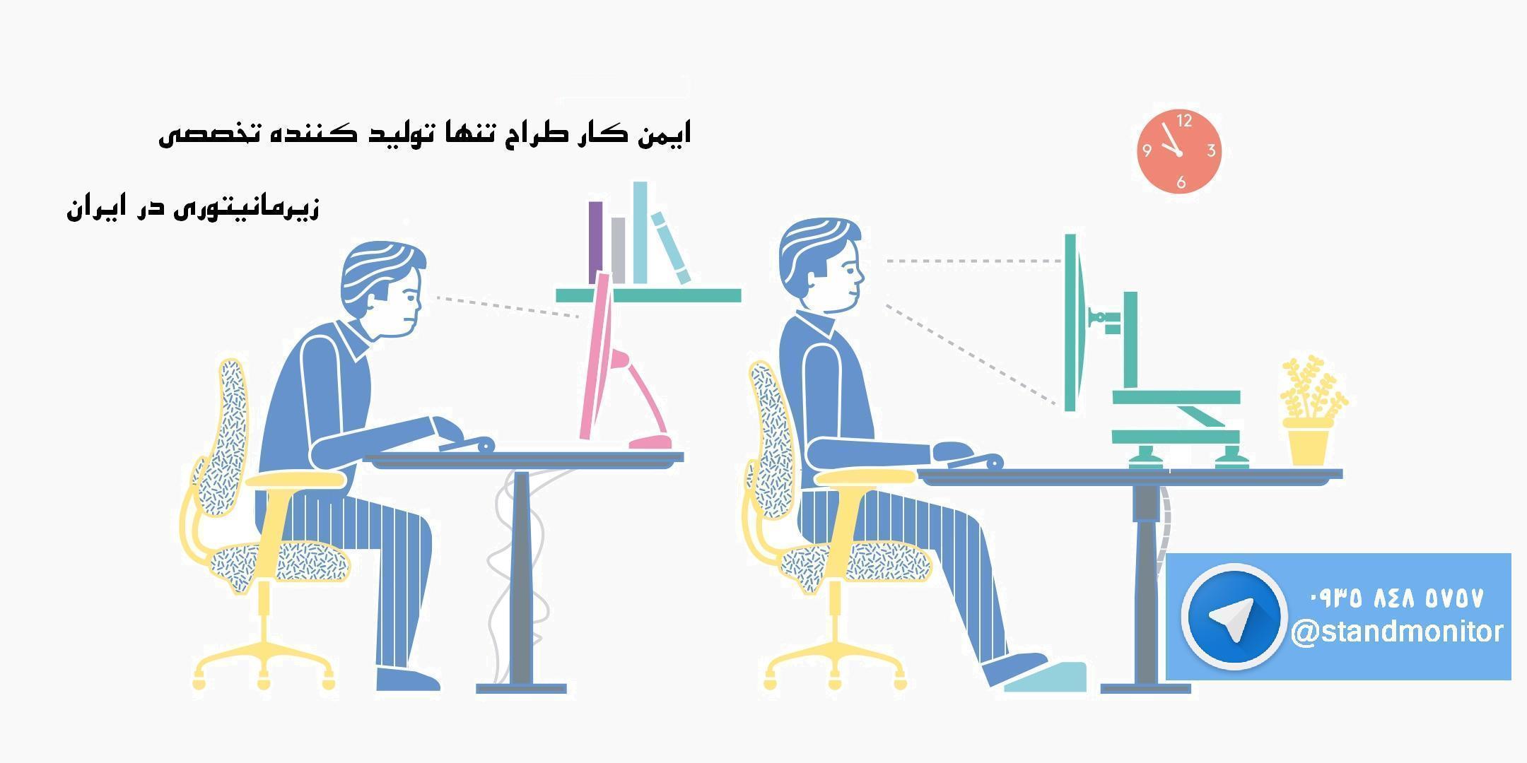 سایت تخصصی بهداشت حرفه ای و ایمنی , hsefroum