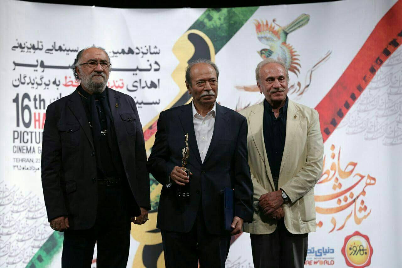 عکسهای بازیگران در جشن حافظ 95+فیلم