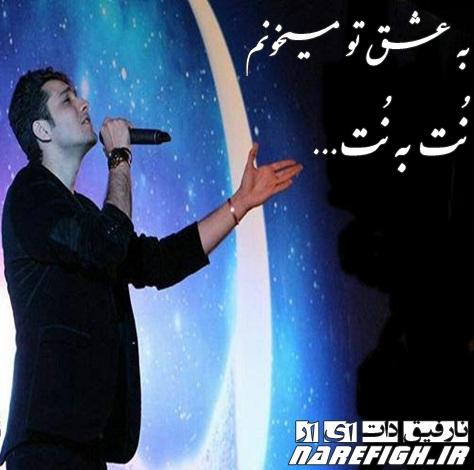 دانلود آهنگ کوک ایرانی از پاکان شیرازیانی با دو کیفیت 128 و 320