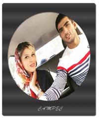 مهسا جاور و محسن یوسفی