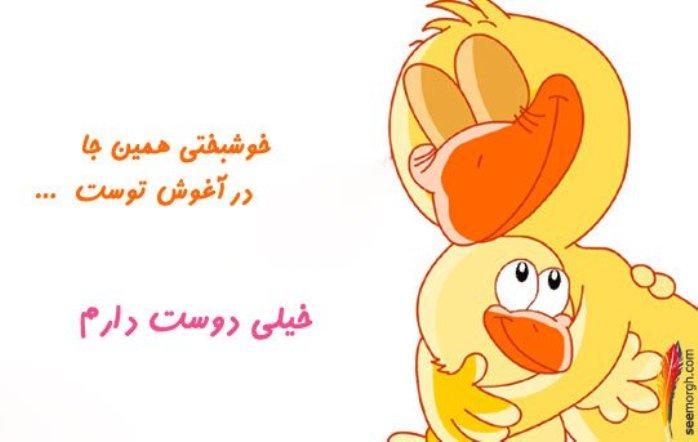 http://s1.picofile.com/file/8261163418/M8DAR_MOHAB_BAT_2jpg.jpg