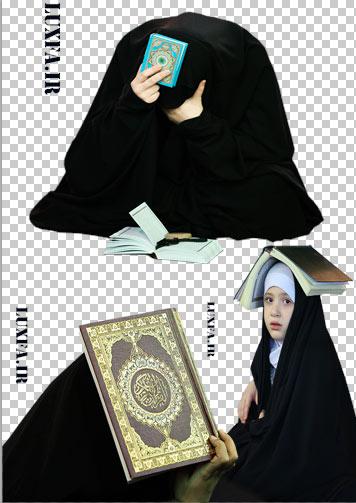 دانلود طرح مذهبی قرآن به سر گرفتن رمضان