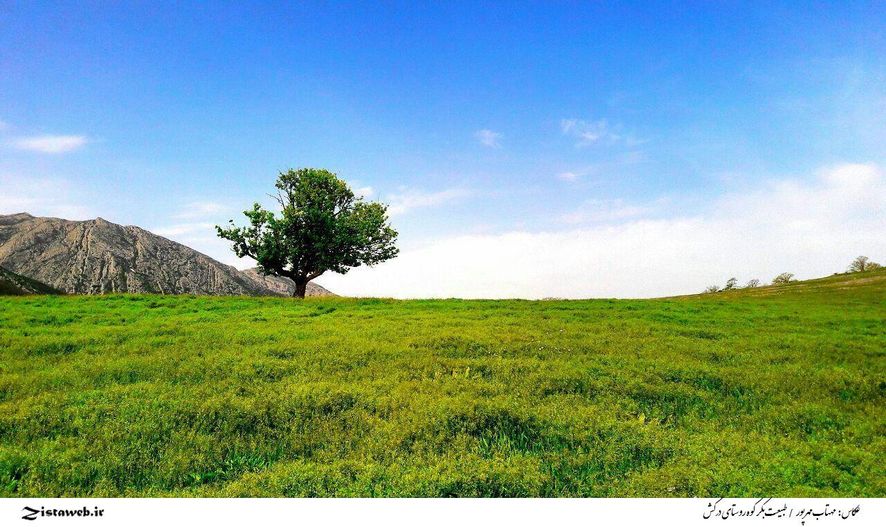تصاویر بسیار زیبای روستای درکش /عکاس: سرکارخانم مهتاب مهرپور
