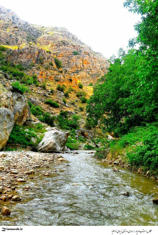 عکسی زیبا از روستا زو علیا مانه و سملقان / عکاس سرکار خانم مهتاب مهرپور