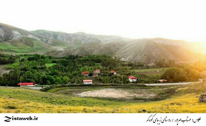 تصاویر زیبای روستای کوه کمر / عکاس : سرکار خانم مهتاب مهرپور