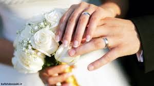 ازدواج موقت دختر باکره بدون اذن پدر
