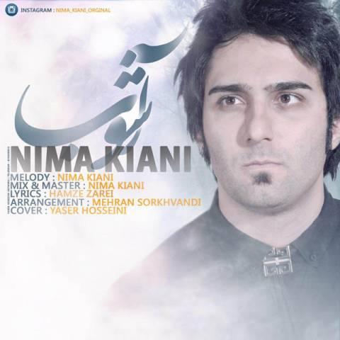 دانلود آهنگ جدید نیما کیانی به نام آشوب