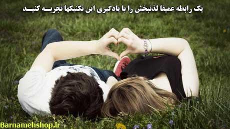 http://s1.picofile.com/file/8261454892/love_romance.jpg