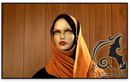 دانلود رایگان فیلم آموزش بستن شال مدل سپیده