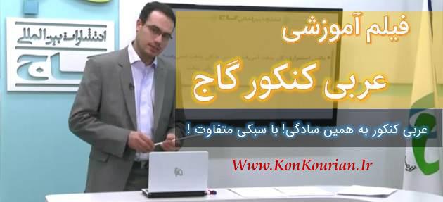 http://s1.picofile.com/file/8261671234/arabi_70_gaj.jpg