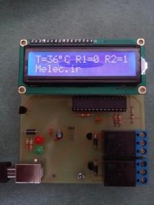 دانلود پروژه نمایش و کنترل دمای محیط در لب ویوو