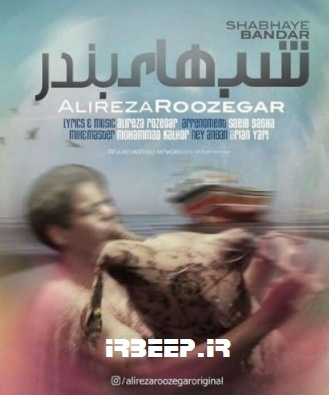 http://s1.picofile.com/file/8261957292/Alireza_Roozegar_Shabhaye_Bandar_400x400.jpg