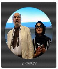 داریوش ارجمند با همسرش+بیوگرافی و عکسها